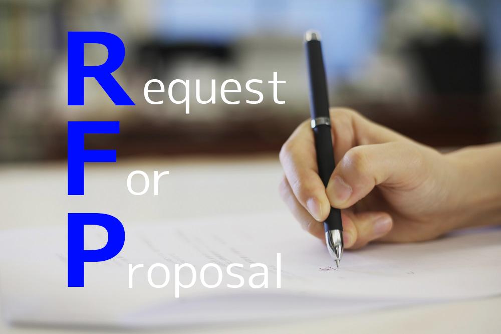 RFP(提案依頼書)とは?RFPのメリットと作成ポイント