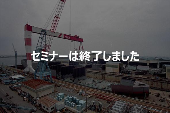 【終了】【11月 東京】大好評セミナーをダイジェストでお届け エンジニアリング業向けミニセミナー & 個別相談会